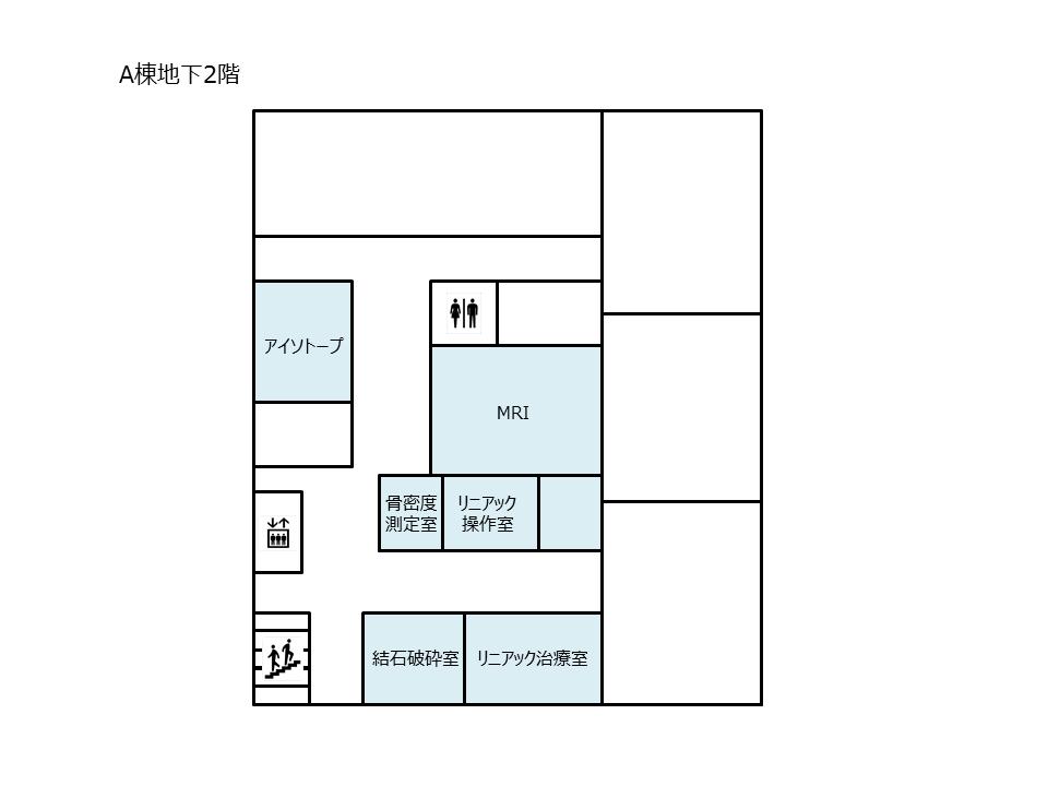 A棟地下2階