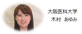 Dr_Kimura