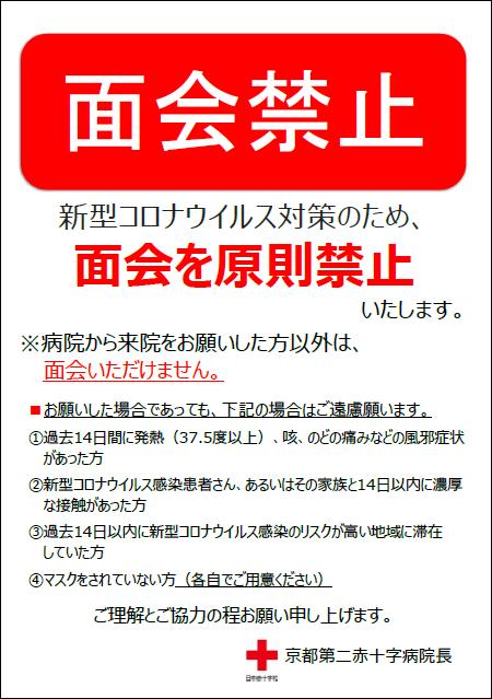 info_03