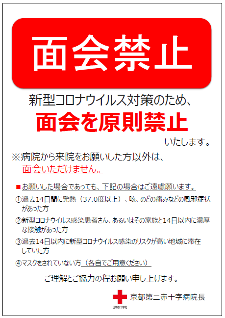 info_menkai