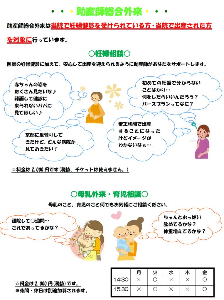 jyosanshi_sougou